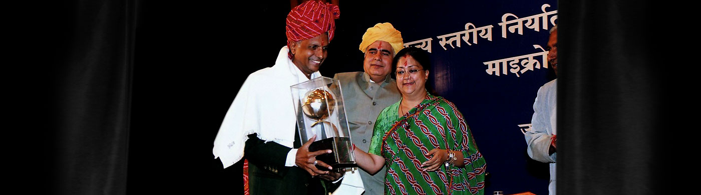 rajasthan-state-award-for-export-excellence-635675592798002974