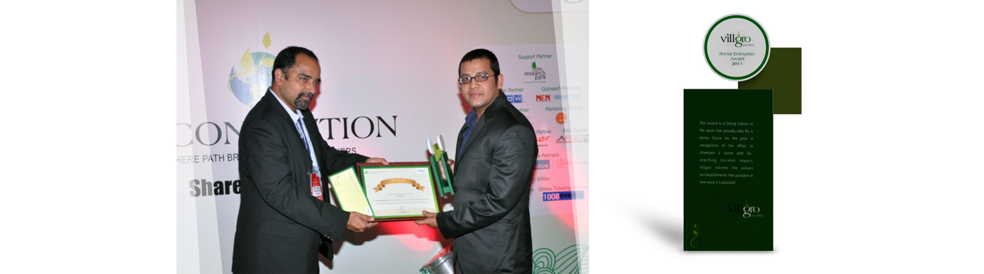 villgro-social-enterprise-award-2011